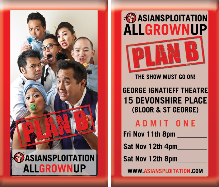 Asiansploitation Theatre Ticket